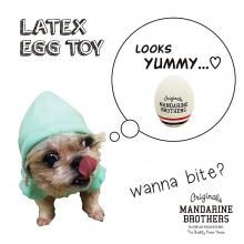 MANDARINE BROTHERS LATEX EGG TOY(ラテックスエッグトイ)