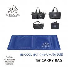 MANDARINE BROTHERS COOL MAT FOR CARRY BAG