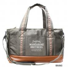 MANDARINE BROTHERS BASIC CARRY TOTE BAG